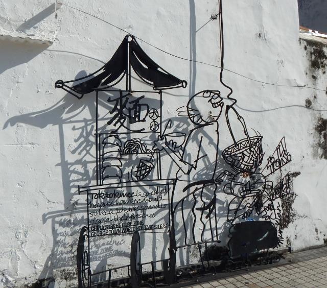 Street Art Penang, George Town, Eisenkunst Tok Tok Mee