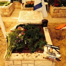 A View from Mount Herzl: CCAR Israel Solidarity Trip
