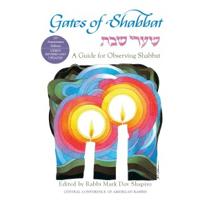 Gates of Shabbat Revised Edition Cover Image Final