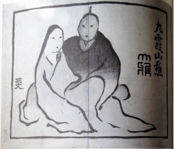 ikeno_taiga-seated-couple