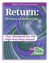 Return Workbook