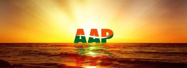 aapuday