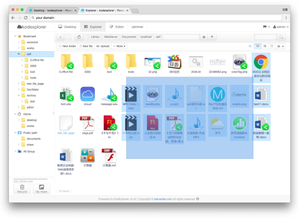 What is the best web file manager? — LowEndTalk