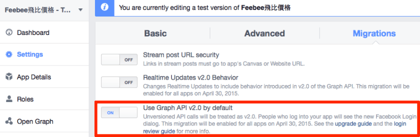 set use Graph API 2.0