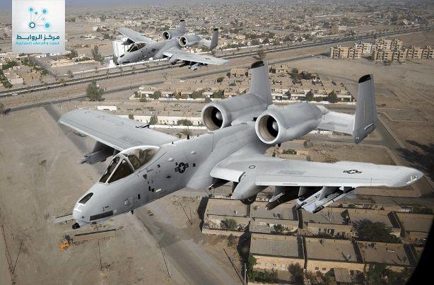 A-10 Warthog: huge attack in Baghdad - rawabt center
