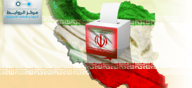 Iranian presidential elections: The determinants and possibilities