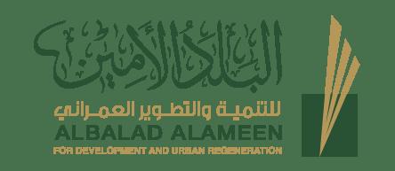 شركة البلد الأمين للتنمية والتطوير العمراني