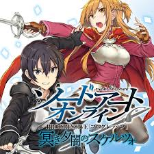 Sword Art Online: Progressive – Kuraki Yuuyami no Scherzo