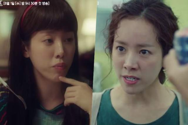 familiar-wife-drama-korea-tvn