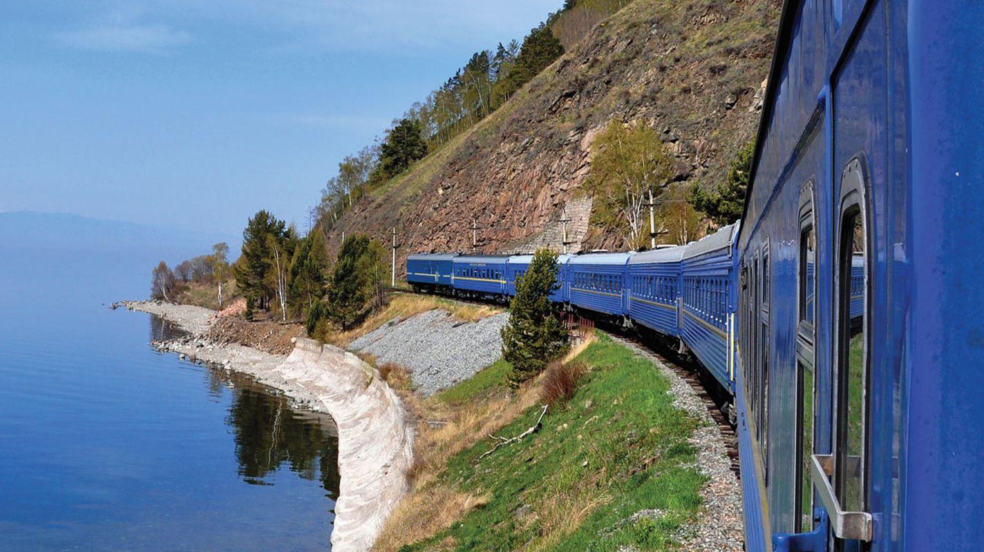 Golden Eagle Balkan Express
