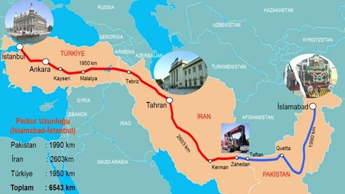 جداول يوك تركيا باكستان قطار