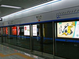 метро Чэнду 1