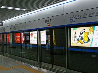 Chengdu U-Bahn 1