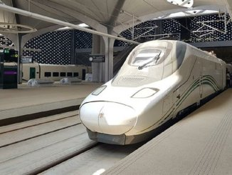 قطار مكة المكرمة المدينة المنورة السريع