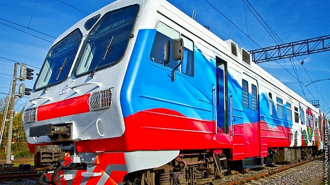 new service from the Russian state railway company