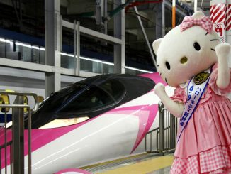 ጃፓን የ Hello Kitty Bullet Train አውሮፕላን