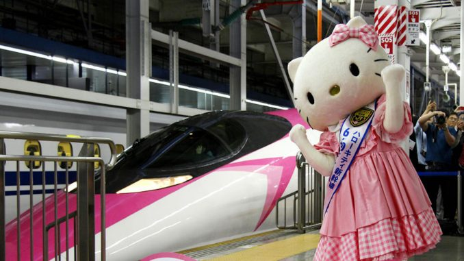 Ιαπωνία Hello Kitty Bullet Train ver