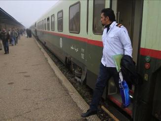bagdat felluce train