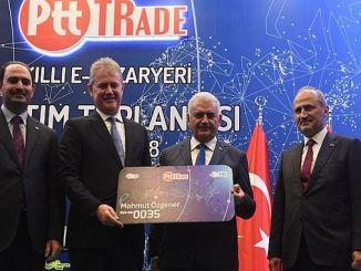 PTT هو أذكى سوق