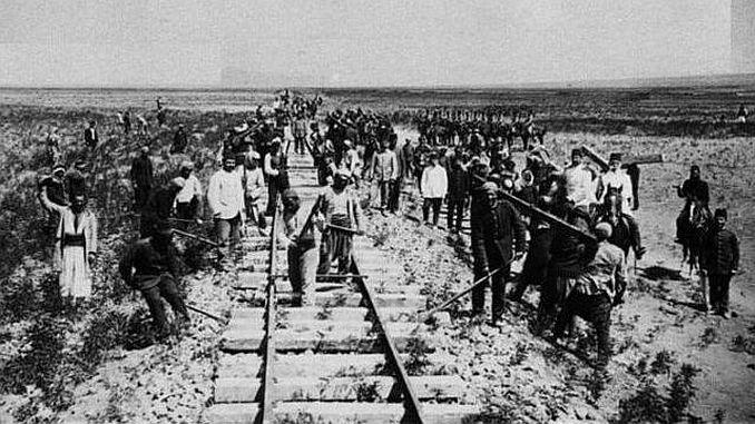 ਬ੍ਰਿਟਿਸ਼ ਦੇ ਲਈ 24 ਨਵੰਬਰ 1890 ਰਿਆਇਤ