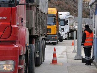 compensation for personnel who perform hazardous goods inspection