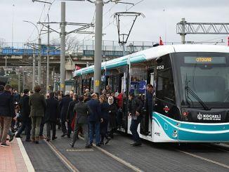 Секапарк Бич Роуд Сервис трамвайной линии