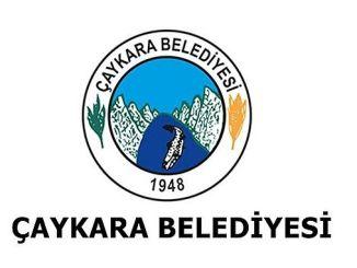 Општина Кајкар