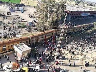 यात्री मक्का में पटरी से उतार ट्रेन घायल पर दिखाई दिया