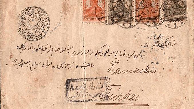 د عثمان ریل پټلۍ تاریخچه