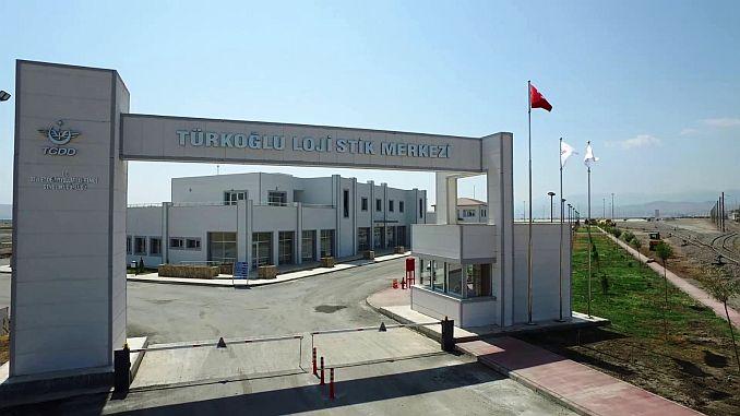 Логистический центр Туркоглу работает