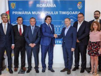 Бозанкая и Тимишоара подписват трамвайно споразумение на стойност милиони евро