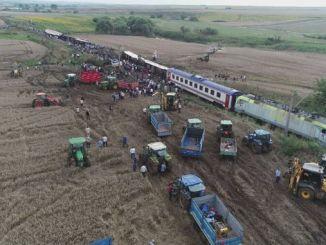 випадок нещасного випадку на поїзді, центр освіти громадського освіти