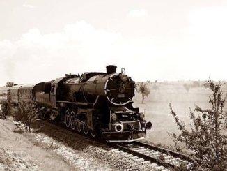 ریلوے