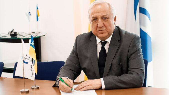 referral acunere new task in ukraine