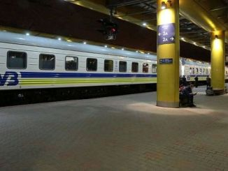 Ukrainian Train Passengers Raise Surprise