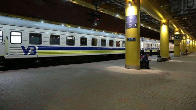 Ukrainian Train Passengers Raise Surprise