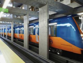 Коли відбудеться метро