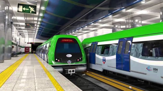 transfer of the subway vehicle purchase to the ministry will provide billion billion contribution