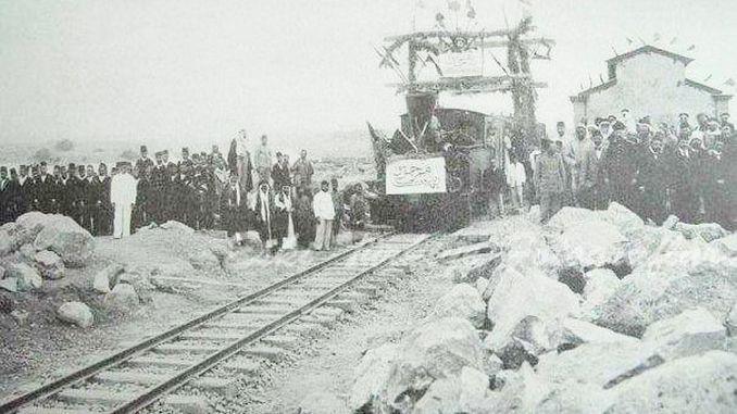 osmanlida रेलवे