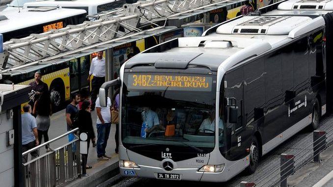 Маблағи чиптаи электронии Metrobus Metrobus