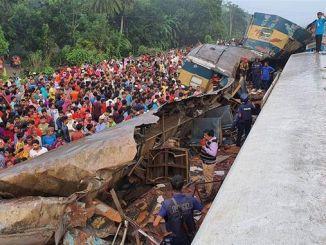 Erant autem duo ictum gemitu Bangladesh