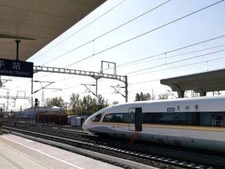 راننده تست سرعت بالا قطار بدون راننده در چین