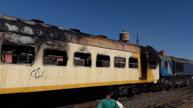 fire in Egypt's passenger train carriage