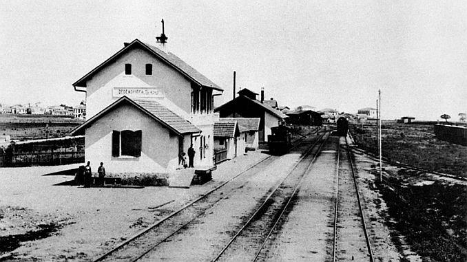 rumeli rail
