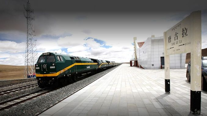 the highest railway station we don't know