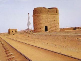 Истгоҳи қатораи Zat El Hac