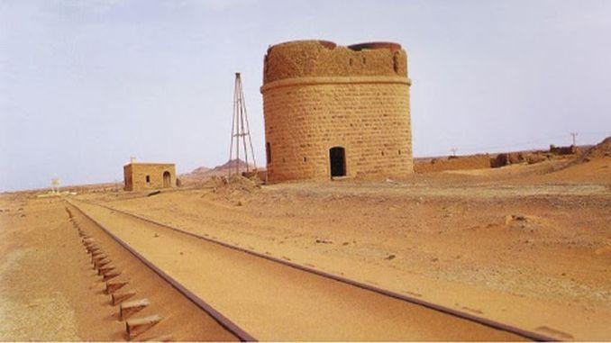 Zat El Hac Train Station