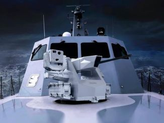 eksport systemu uzbrojenia z Aselsan do Bahrajnu