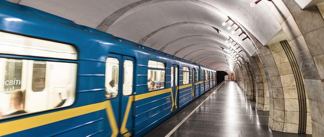 بدأ مترو كييف رحلاته مرة أخرى بعد شهرين