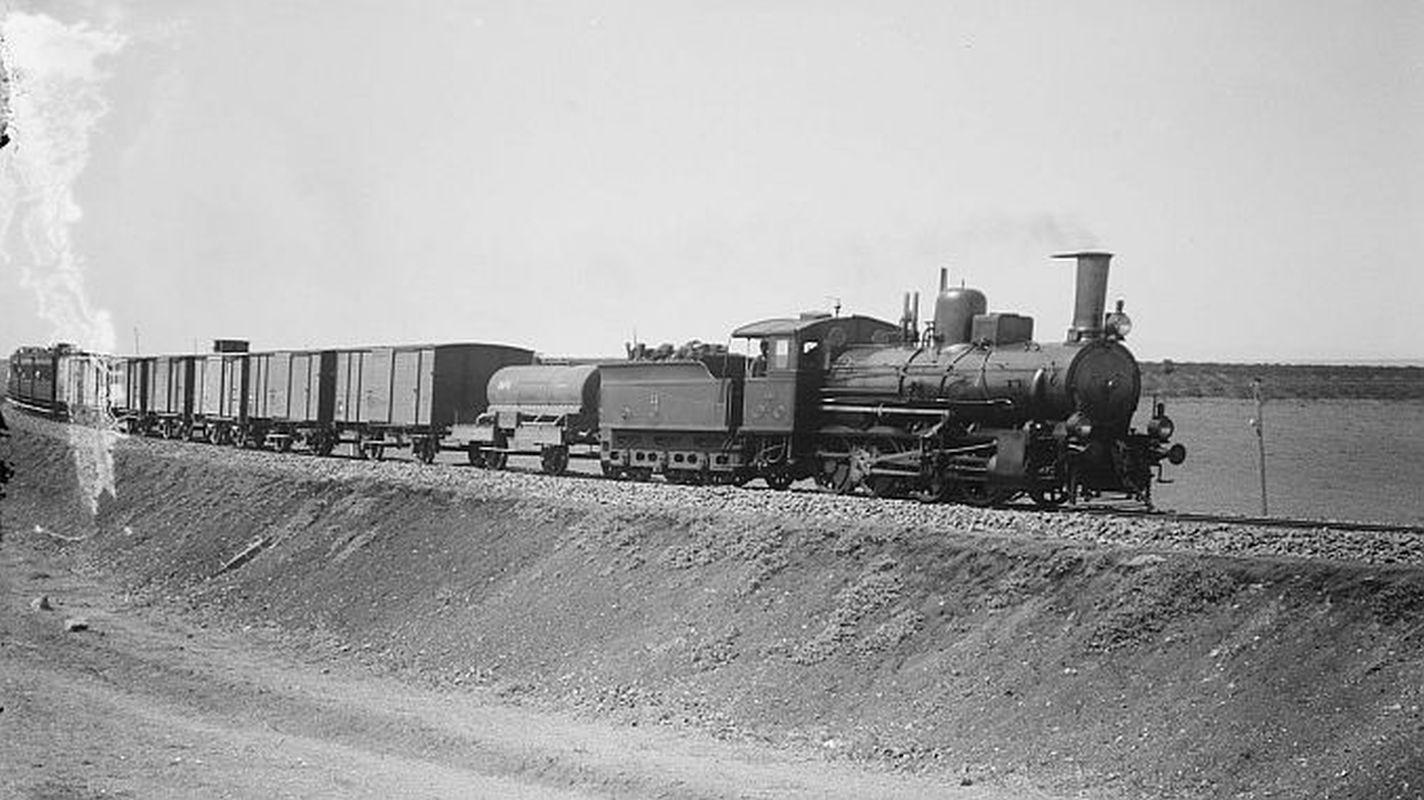 아나톨리아 바그다드 철도